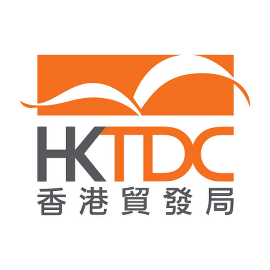 Department of Commerce of Guangdong, China & HKTDC