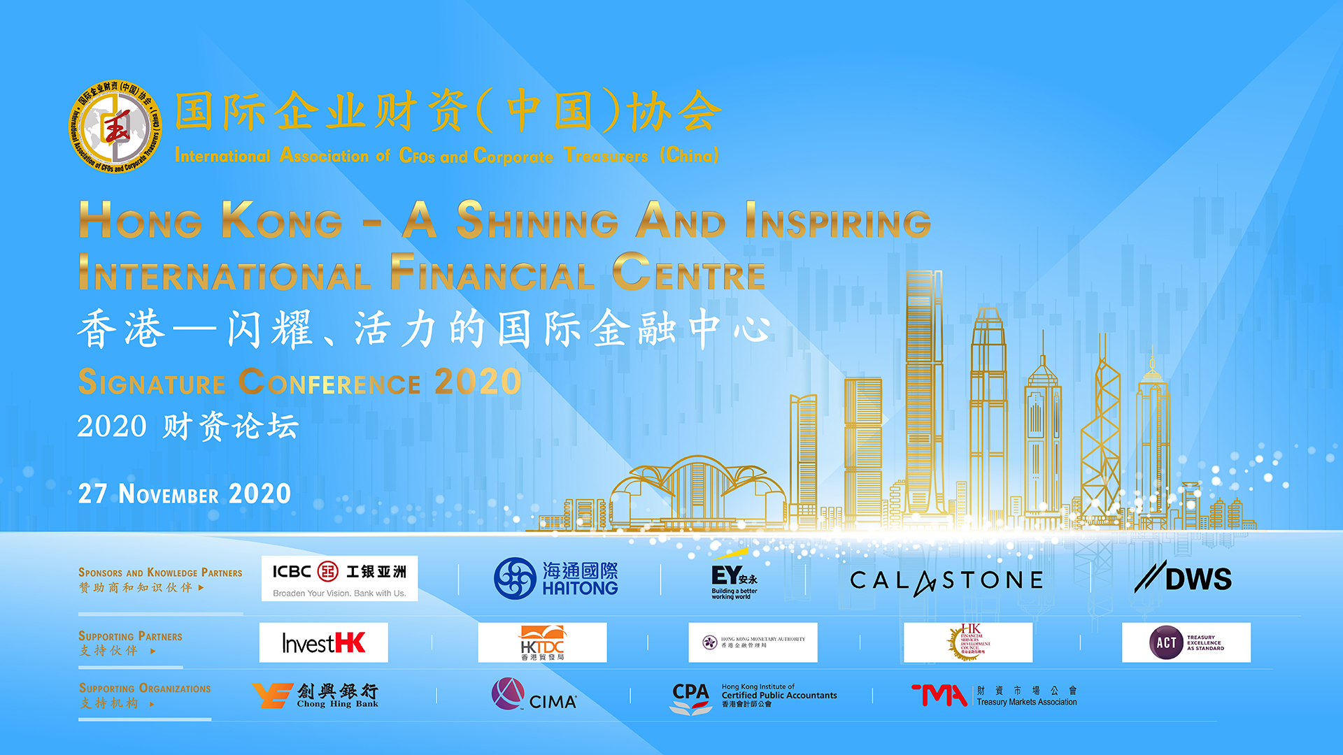 IACCT (China)